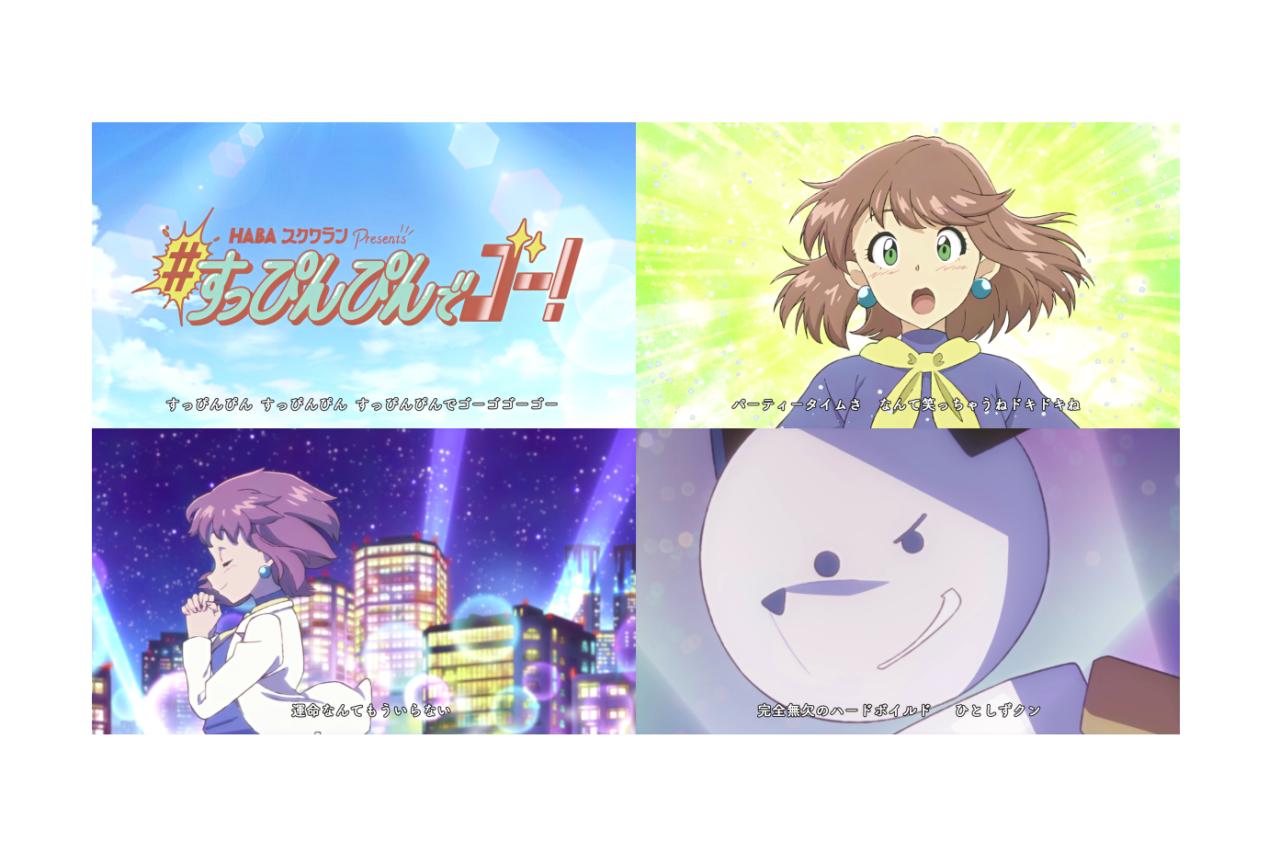 声優・内田真礼が最新美容オイルのWEB動画で楽曲歌唱