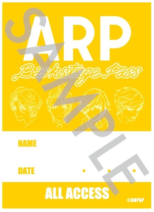 ARP-2