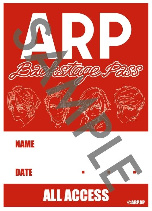 ARP-3