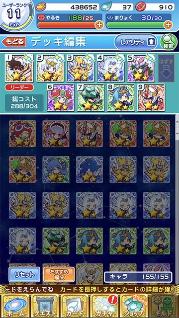 ぷよぷよ-15