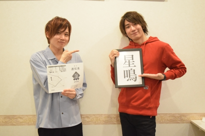 ついに最終回! 坂泰斗さんと小松昌平さんの想いが溢れる「星鳴エコーズ RADIO 2nd SEASON」第14回収録レポート☆