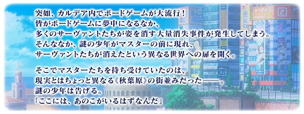 『Fate/Grand Order』坂本真綾さんが担当する第2部後期主題歌の制作が決定!『Fate/Requiem』コラボなどの最新情報が公開-2