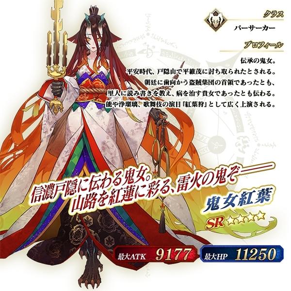 『Fate/Grand Order』坂本真綾さんが担当する第2部後期主題歌の制作が決定!『Fate/Requiem』コラボなどの最新情報が公開-6