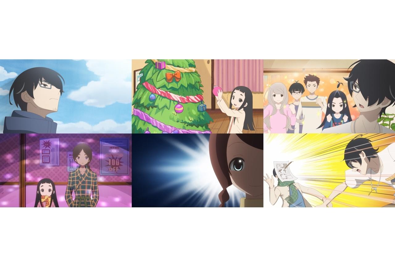 春アニメ『かくしごと』第9話の先行カット・あらすじ公開