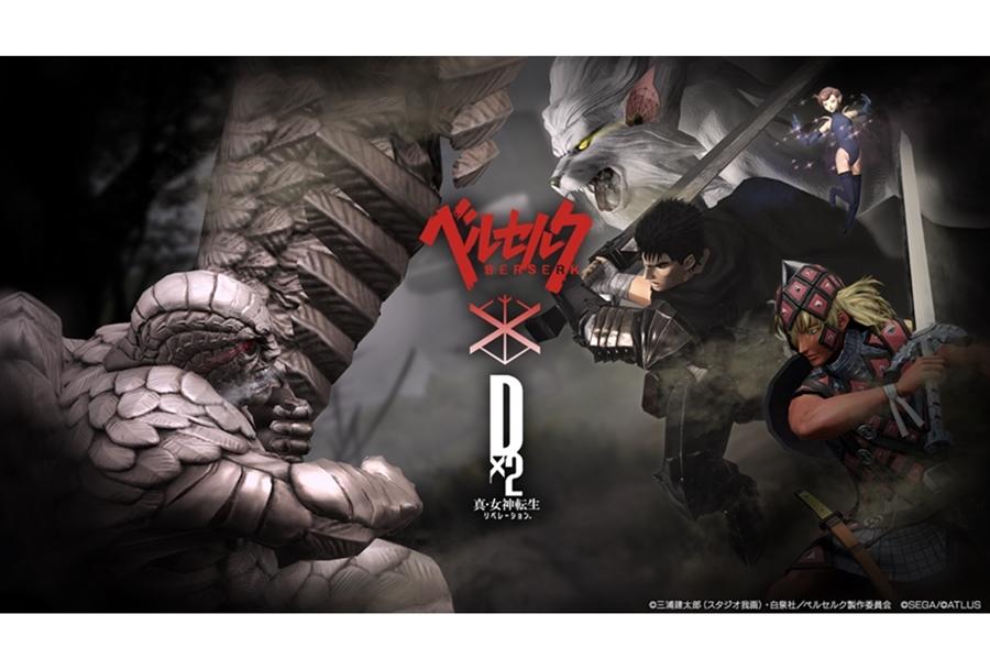 TVアニメ『ベルセルク』×『D×2』コラボ登場キャラクターが判明