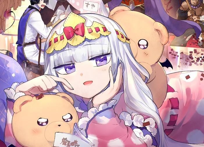 TVアニメ『魔王城でおやすみ』原作者描き下ろしイラスト公開/下野紘、小山力也 出演決定