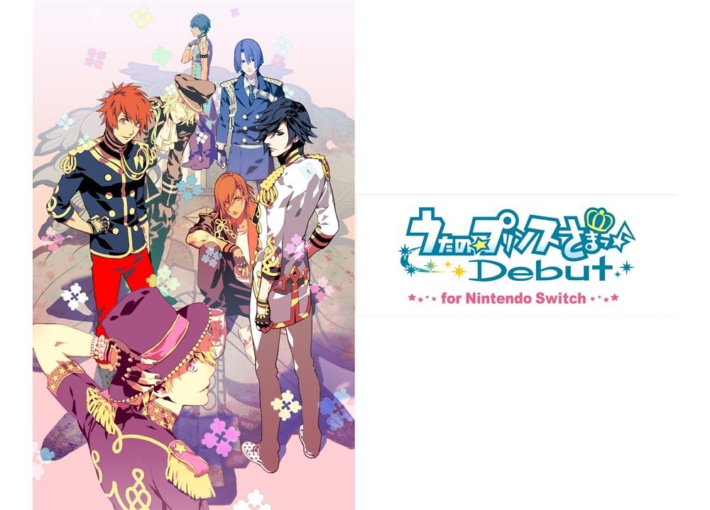 ゲーム『うた☆プリ』ニンテンドースイッチにて2021年2月25日発売決定!