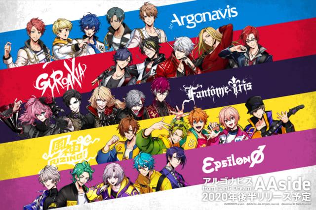 アプリゲーム『アルゴナビス from BanG Dream! AAside』