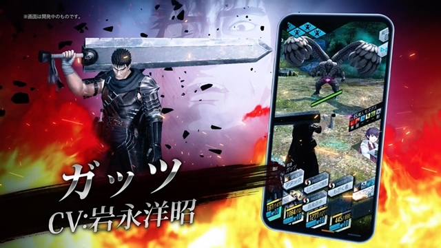 TVアニメ『ベルセルク』×『D×2 真・女神転生 リベレーション』コラボイベントがスタート! ★5「英雄 ガッツ」&合計1,000ジェムがもらえるログインボーナスも