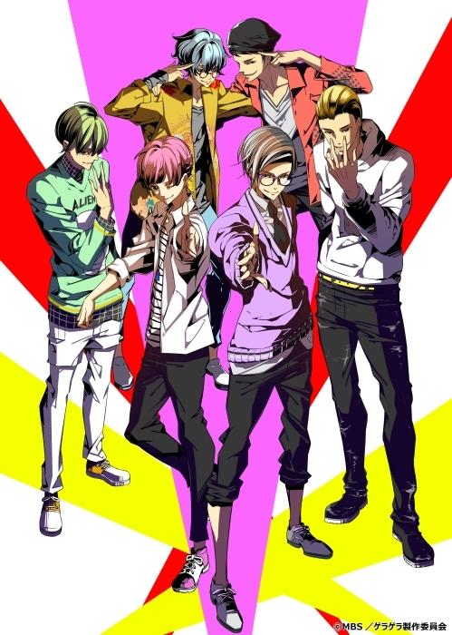 『GETUP! GETLIVE!(ゲラゲラ)』2ndライブのBDが2020年7月31日発売決定! ジャケ写&PVも解禁!