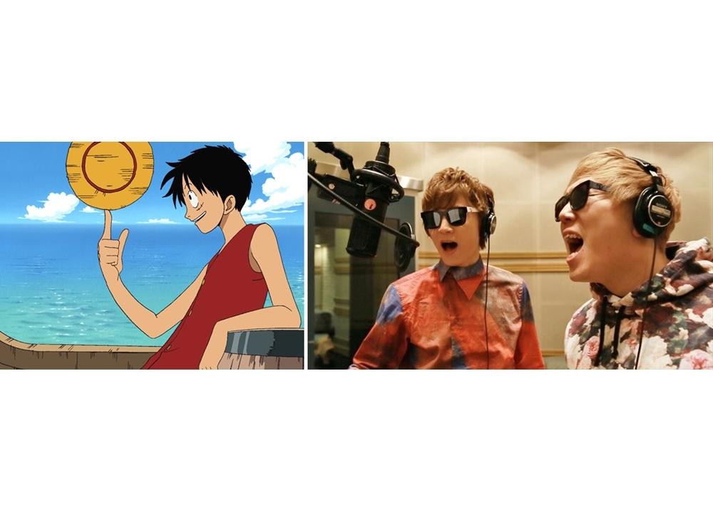 「ONE PIECE MUUUSIC COVER ALBUM」より「HIKAKIN&SEIKIN」のコラボMV公開! 声優の田中真弓さん・山口勝平さんからの応援コメント動画も到着