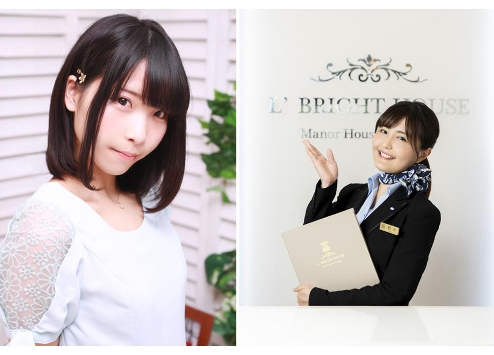 声優・朝日奈丸佳、ウェディングドレス姿でラジオ出演決定!