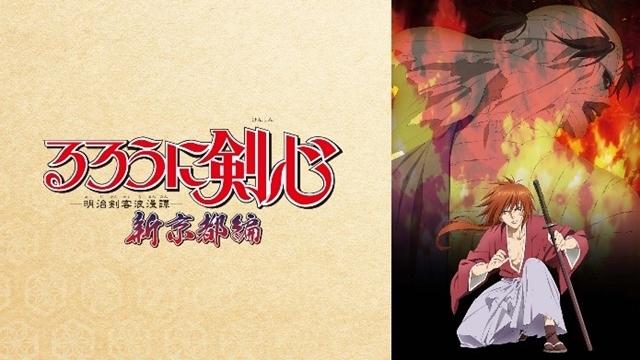 『NARUTO-ナルト- 疾風伝』『BLEACH』が「ABEMA」に登場! 6月からの無料配信スケジュールが明らかに-6