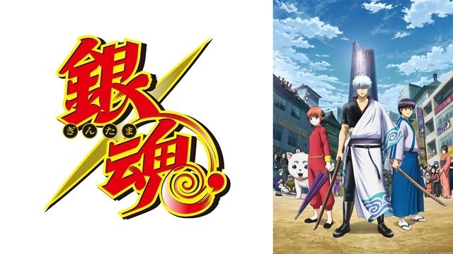 『NARUTO-ナルト- 疾風伝』『BLEACH』が「ABEMA」に登場! 6月からの無料配信スケジュールが明らかに-7