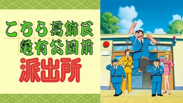 『NARUTO-ナルト- 疾風伝』『BLEACH』が「ABEMA」に登場! 6月からの無料配信スケジュールが明らかに-9