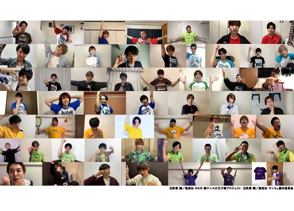 『テニミュ』リモート歌唱映像&OBキャストコメント映像が1ヶ月限定公開!