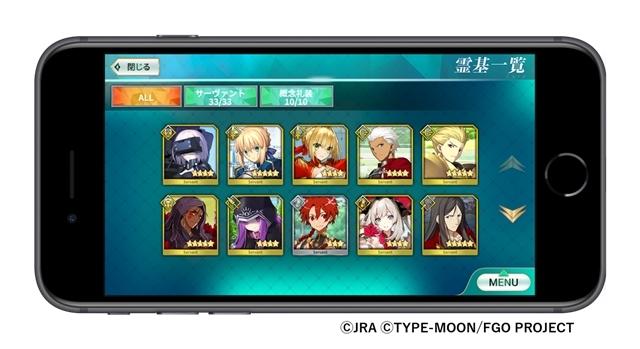 "「JRA(日本中央競馬会)」×『Fate/Grand Order』のコラボ企画が始動!描き下ろしイラストを使用したグッズが当たるキャンペーンや、スペシャルコンテンツ""蹄晶石召喚""が発表"