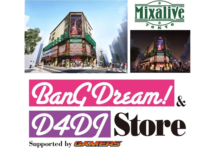 「BanG Dream! & D4DJ Store」Supported by GAMERS 6/10プレオープン