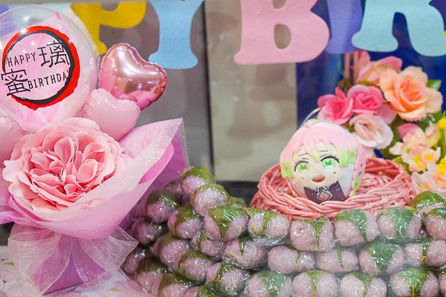 『鬼滅の刃』柱の9人がかわいいぬいぐるみになった「鬼滅の刃コロこっとVol.2」の全種実物をアニメイト池袋本店で初公開!甘露寺蜜璃のバースデイ特別展示も実施-6