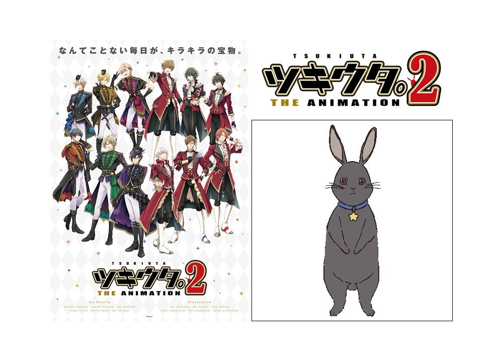 『ツキアニ 2』10月に放送が再延期。声優・黒田崇矢が新キャラ役を担当