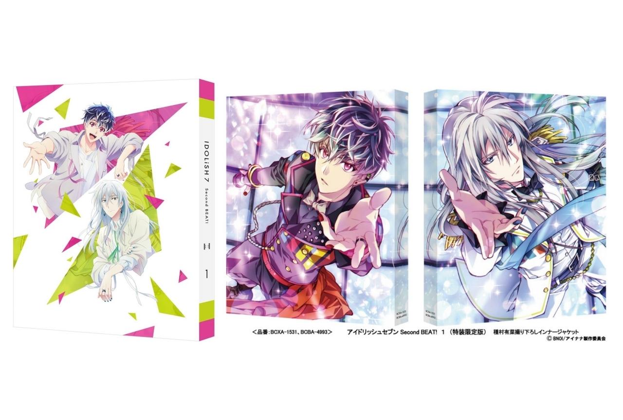 『アイナナ』TVアニメ第2期BD&DVD第1巻が8月27日に発売