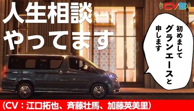 『A3! SEASON SPRING & SUMMER』の感想&見どころ、レビュー募集(ネタバレあり)-1