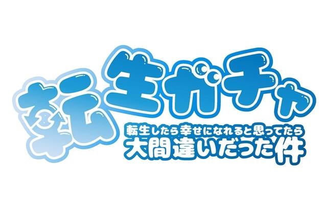 『A3! SEASON SPRING & SUMMER』の感想&見どころ、レビュー募集(ネタバレあり)-7