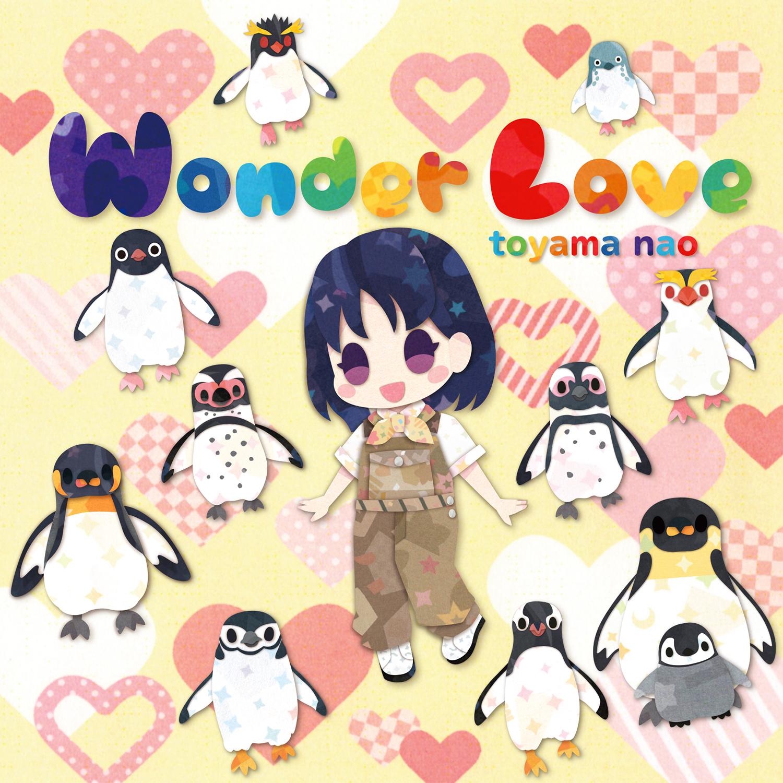 ▲公開された『Wonder Love』ジャケット