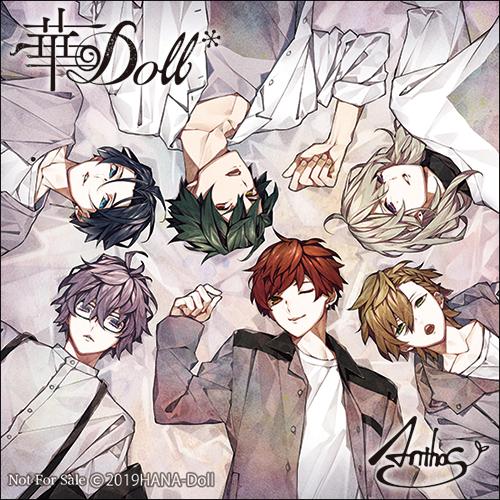 『華Doll*』Anthosの5thアルバムより「I know,Who I am」フルMV到着! メンバー6人が逆境や壁を乗り越えて開花するストーリーを表現