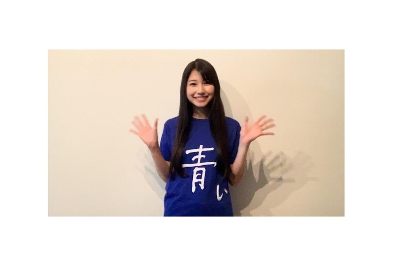 声優・雨宮天が公式YouTubeチャンネルを開設!