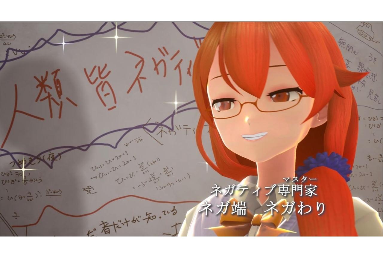 アニメ『言霊少女 the Animation』第19話場面カット到着
