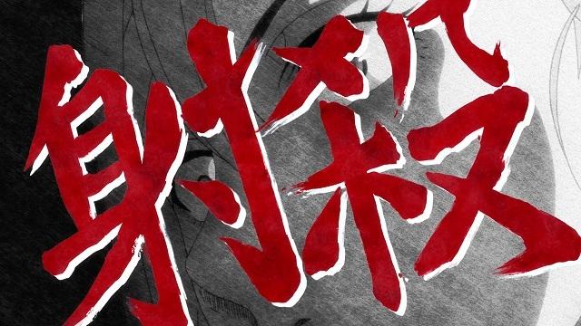 TVアニメ『波よ聞いてくれ』リレーインタビュー第2回 アフレコ中に大ファンになってしまったキャラや緊張感漂うアフレコ現場など、南波瑞穂 役・石見舞菜香さんが収録を振り返る