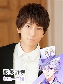 『幻想マネージュ』生放送特番が6月28日(日)配信/羽多野渉さんらメインキャスト6名が出演-3