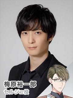 『幻想マネージュ』生放送特番が6月28日(日)配信/羽多野渉さんらメインキャスト6名が出演-4
