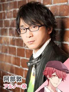 『幻想マネージュ』生放送特番が6月28日(日)配信/羽多野渉さんらメインキャスト6名が出演-8