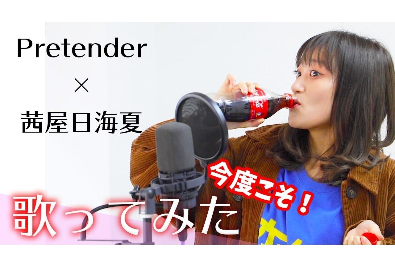 声優・茜屋日海夏のYouTubeチャンネルが巷で話題に?