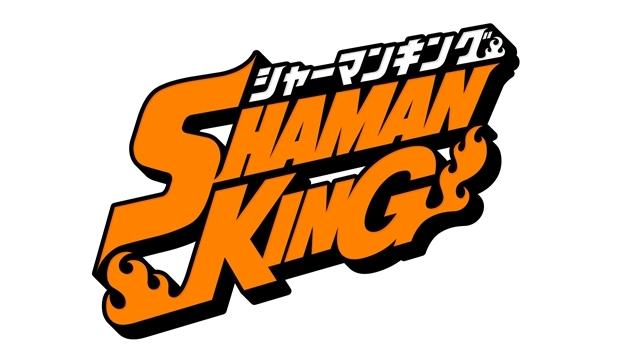 シャーマンキング-1