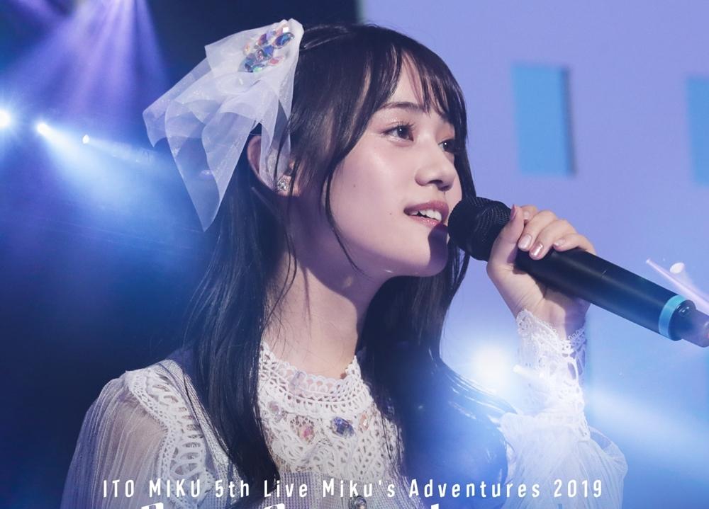 声優・伊藤美来の最新ライブBDオンライン同時視聴会が開催決定!