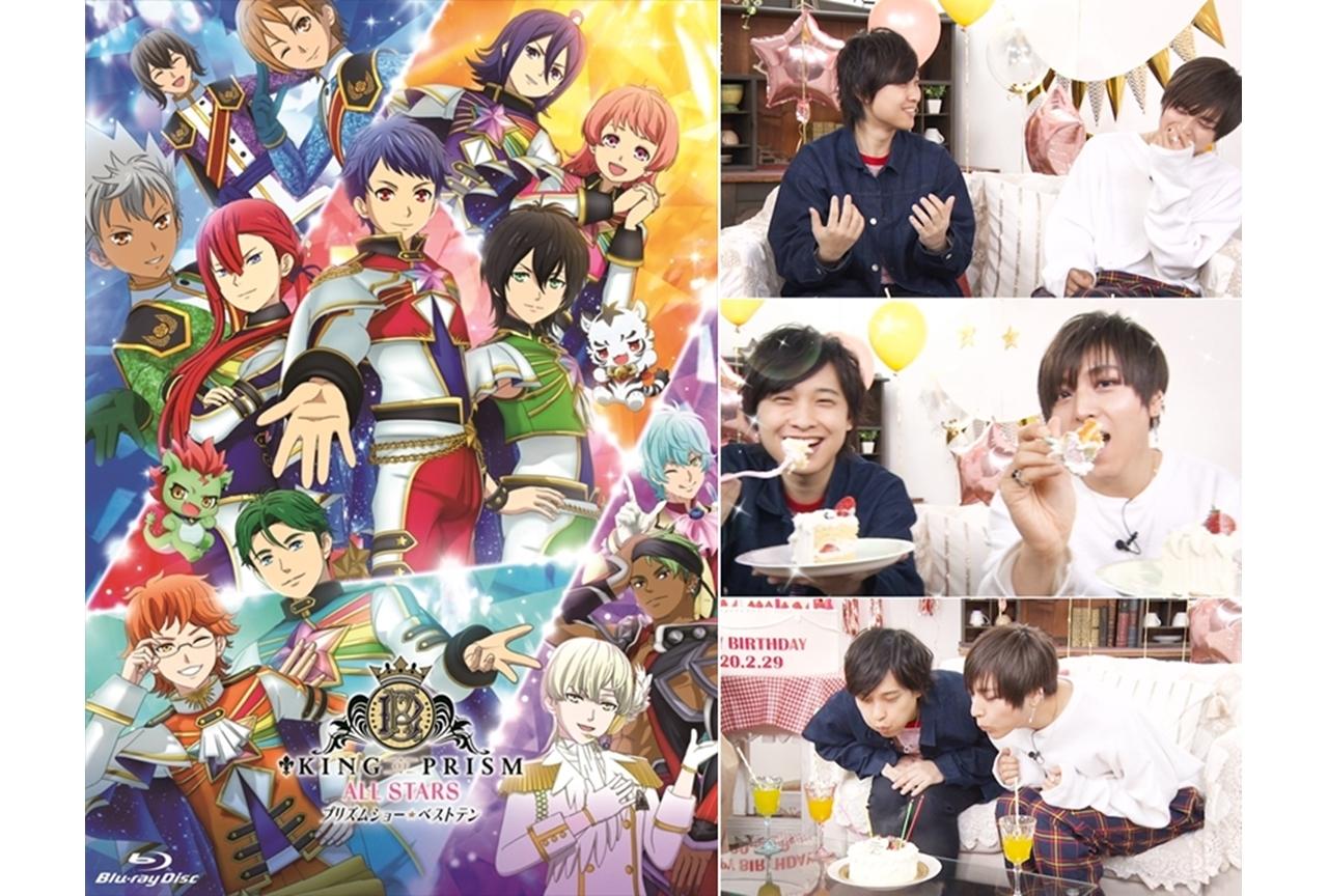 劇場アニメ『プリズムショーベスト10』BD&DVD特典映像にSPバースデーパーティ