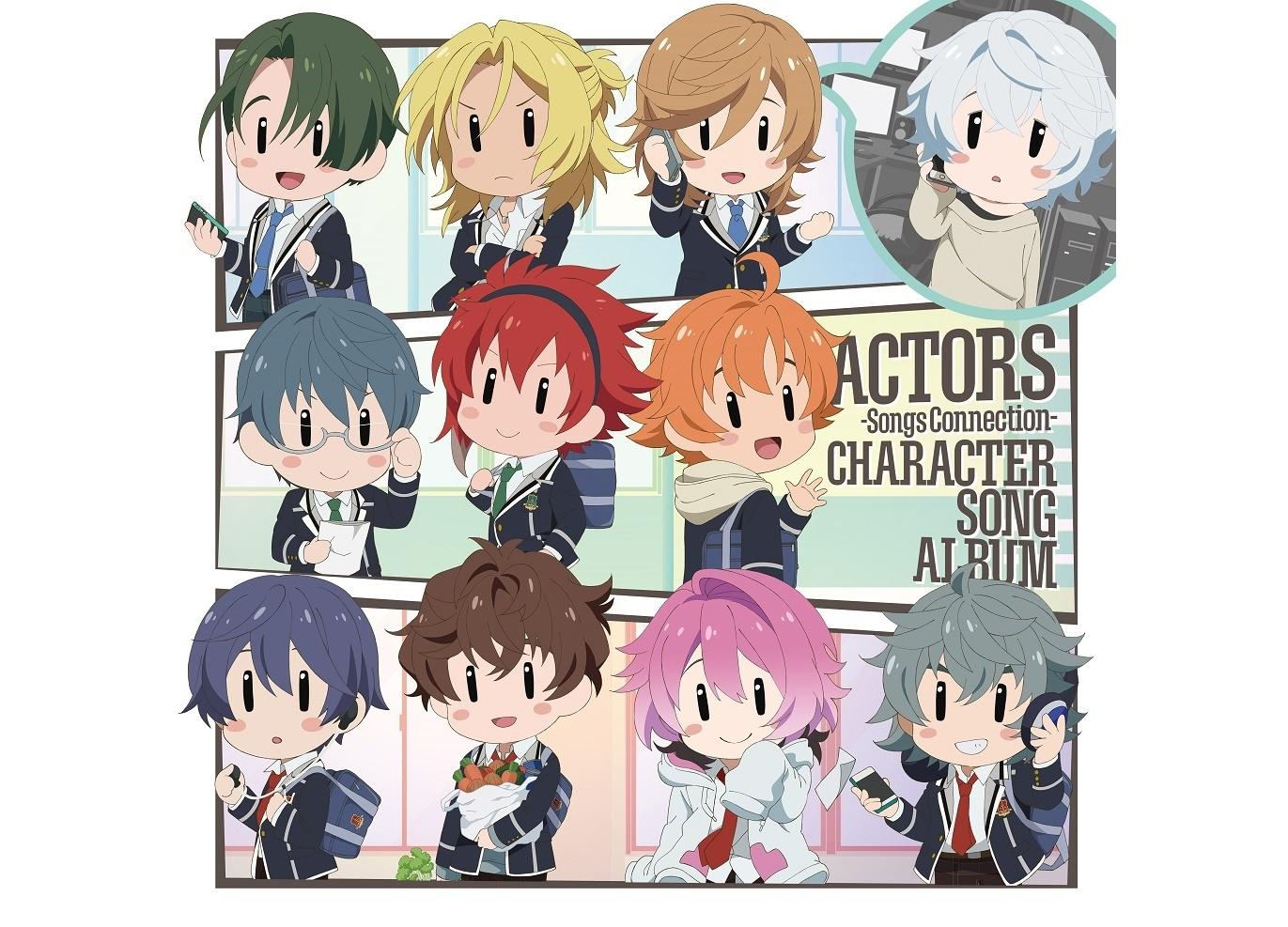 TVアニメ『ACTORS』キャラソンアルバム 6/17発売