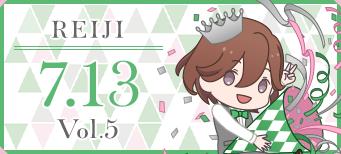 うたの☆プリンスさまっ♪-6