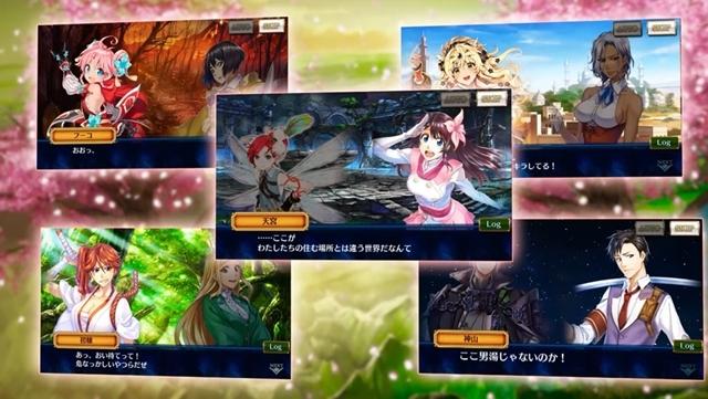 『チェインクロニクル3』×TVアニメ『新サクラ大戦 the Animation』コラボイベントがスタート! 声優の佐倉綾音さん・山村響さんのサイン色紙が当たるキャンペーンも実施