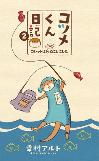 『フルーツバスケット 2nd season』の感想&見どころ、レビュー募集(ネタバレあり)-5