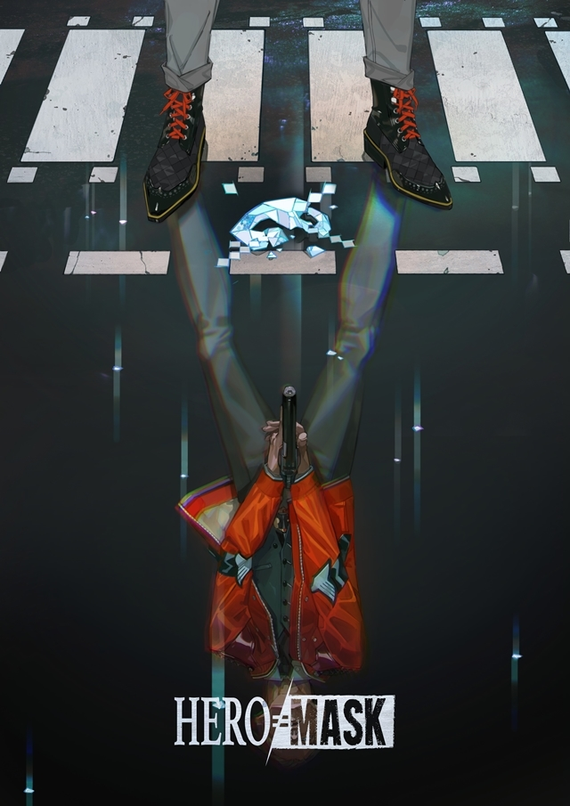 HERO MASKの画像-1