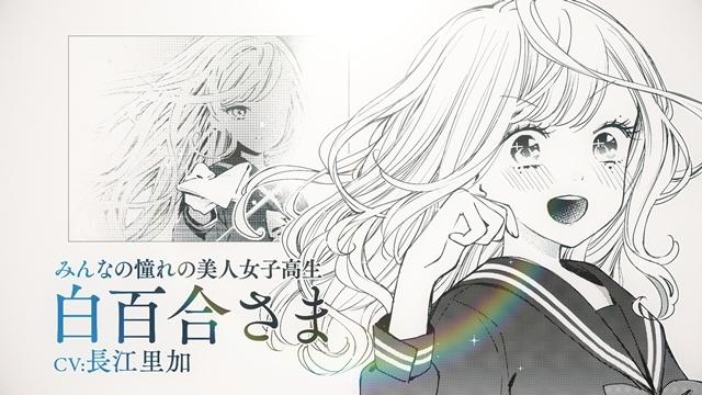 漫画『対ありでした。~お嬢さまは格闘ゲームなんてしない~』コミックス第1巻が6月23日発売! PVで声優のファイルーズあいさんと長江里加さんがキャラクターを熱演!-4