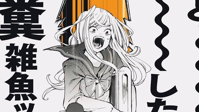 漫画『対ありでした。~お嬢さまは格闘ゲームなんてしない~』コミックス第1巻が6月23日発売! PVで声優のファイルーズあいさんと長江里加さんがキャラクターを熱演!-5