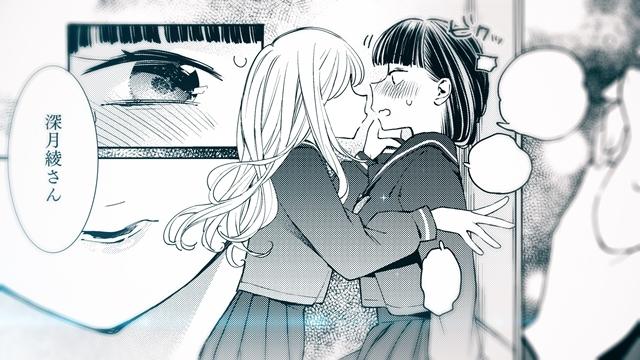漫画『対ありでした。~お嬢さまは格闘ゲームなんてしない~』コミックス第1巻が6月23日発売! PVで声優のファイルーズあいさんと長江里加さんがキャラクターを熱演!-7
