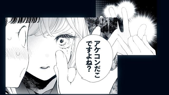漫画『対ありでした。~お嬢さまは格闘ゲームなんてしない~』コミックス第1巻が6月23日発売! PVで声優のファイルーズあいさんと長江里加さんがキャラクターを熱演!-8