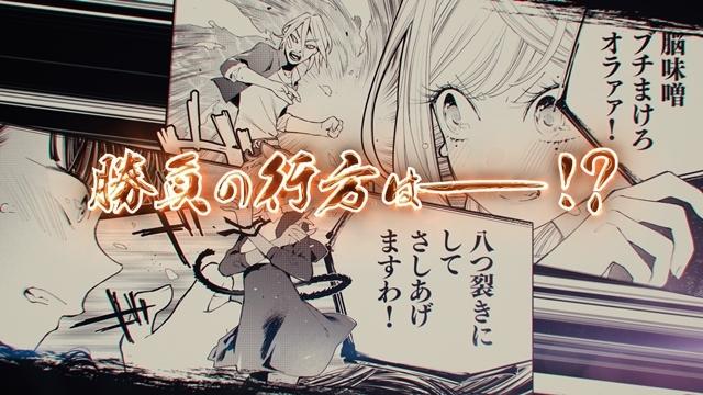 漫画『対ありでした。~お嬢さまは格闘ゲームなんてしない~』コミックス第1巻が6月23日発売! PVで声優のファイルーズあいさんと長江里加さんがキャラクターを熱演!-10