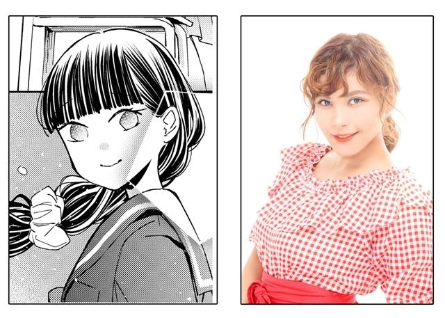 漫画『対ありでした。~お嬢さまは格闘ゲームなんてしない~』コミックス第1巻が6月23日発売! PVで声優のファイルーズあいさんと長江里加さんがキャラクターを熱演!-12